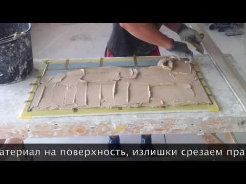 Как самому сделать камень из гипса 89