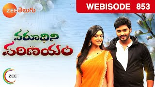 Varudhini Parinayam - Episode 853  - November 11, 2016 - Webisode