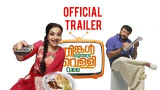 Thinkal Muthal Velli Vare - Official Trailer