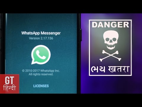 MAKE WHATSAPP SECURE With THESE 7 Tips! (Hindi-हिन्दी )