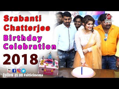 Xxx Mp4 Srabanti র Birthday Celebration 2018 Srabanti Chatterjee 3gp Sex
