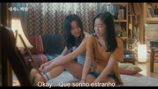 ❤ Lily Fever - Episódio 03 - Não tem jeito, uma avó como essa existe - Legendado ❤