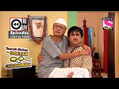 Xxx Mp4 Weekly Reliv Taarak Mehta Ka Ooltah Chashmah 7th July 2018 To 13th July 2018 Ep 1291 To 1304 3gp Sex