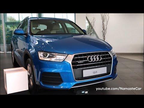 Audi Q3 8U 2017 | Real-life review