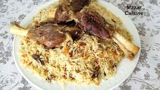 Kabuli Pulao Afghani In Pressure Cooker قابلی ماهیچه , Lamb Shank Rice Recipe ,Qabili palaw