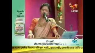Mridula Bhattacharya   Uttorer Sokal   Uttar Bangla Performance