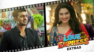 Love Express | Extras 1 | 2016