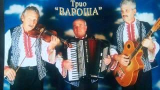 Трио Вароша - Младост Моя