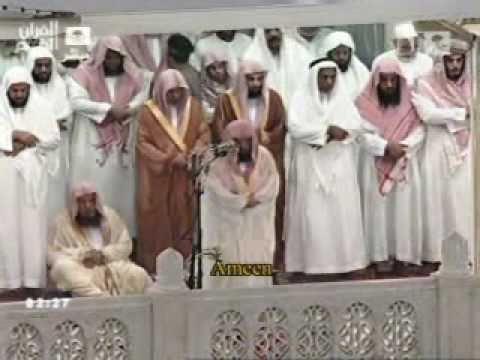 Sheikh Sudais very Emotional Dua al Qunoot دعاء القنوت للشيخ سدیس