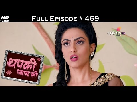 Thapki Pyar Ki - 25th October 2016 - थपकी प्यार की - Full Episode HD