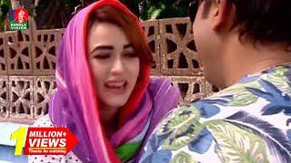 Golpota Koyek Din Porer | Riaz, Ahona | Mohon Khan | Comedy | Telefilm | HD | Banglavision | 2018