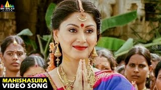 Shakti Songs | Mahishasura Video Song | Jr NTR, Manjari Phadnis, Ileana | Sri Balaji Video
