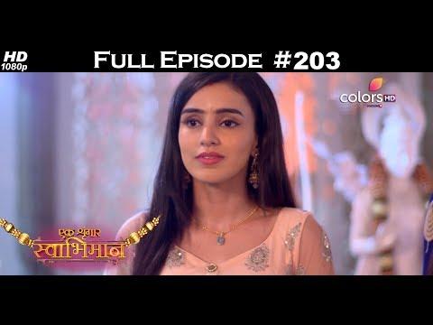 Ek Shringaar Swabhimaan - 27th September 2017 - एक श्रृंगार स्वाभिमान - Full Episode