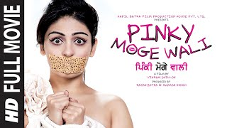 Download Pinky Moge Wali 3Gp Mp4