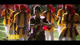 Deool Band Marathi Song - Lai Bhari