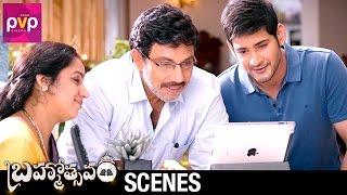 Mahesh Babu Emotional Scene | Brahmotsavam Telugu Movie | Samantha | Pranitha | Kajal Aggarwal