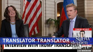 The First Interview With Trump