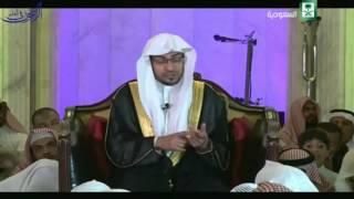 """تفسير قوله تعالى: """"اهْبِطُوا مِصْرًا فَإِنَّ لَكُمْ مَا سَأَلْتُمْ"""" - الشيخ صالح المغامسي"""