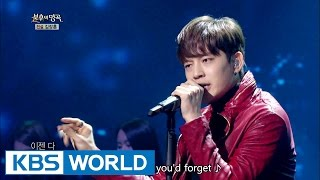 SE7EN - Even if You get Cheated by the World | 세븐 - 세상이 그대를 속일지라도 [Immortal Songs 2 / 2016.11.05]
