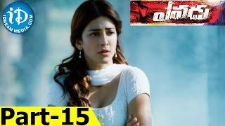 Yevadu Full Movie Part 15 || Ram Charan, Allu Arjun, Kajal Aggarwal, Shruti Haasan || Dil Raju