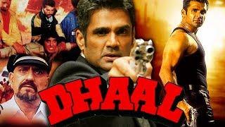 Dhaal (1997) Full Hindi Movie | Sunil Shetty, Vinod Khanna, Amrish Puri, Danny Denzongpa