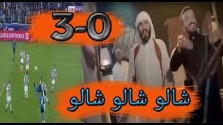 نور الزين شايل غداره فوز الريال ع يوفنتوس ذهاب ربع نهائي 2018