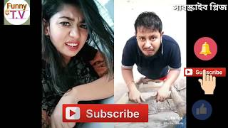 New Funny Video by Gutibaz Boyez    বাংলা মজার ভিডিও 2018    অস্থির বিনোদন  