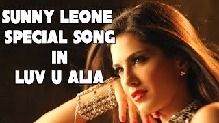 Sunny Leone Special Song in