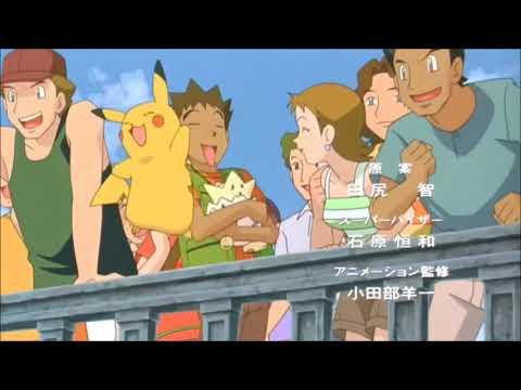 Xxx Mp4 Pokémon 05 Movie Sold Dew Ka Razz In Hindi Theme Song 3gp Sex