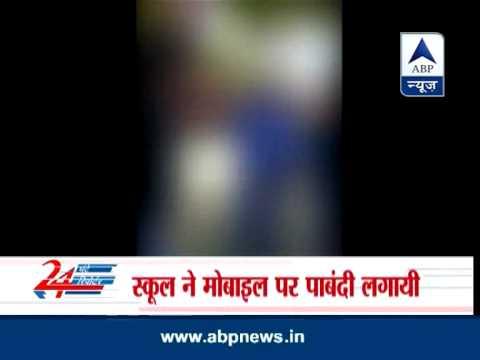 Delhi school bullying video leaves parents, teachers worried