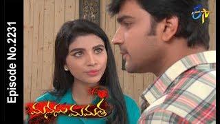 Manasu Mamata | 16th  March 2018 |Full Episode No 2231| ETV Telugu