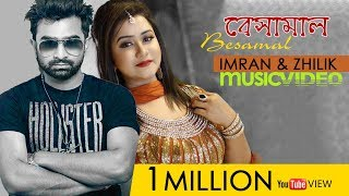 Besamal By Imran & Zhilik | HD Music Video | Prothom Prem | Chandan Roy Chowdhury