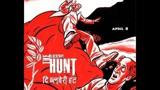 The Blueberry Hunt | Naseeruddin Shah | April 8