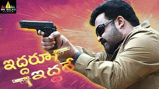 Iddaru Iddare Latest Telugu Full Movie | Mohanlal, Amala Paul, Satyaraj | Sri Balaji Video