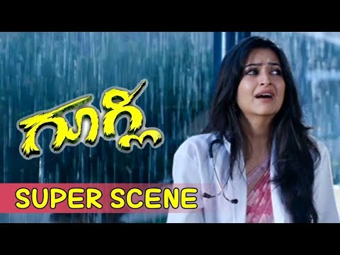 Xxx Mp4 Kannada Scenes Yash And Kriti Break Up Kannada Scenes Googly Kannada Movie 3gp Sex