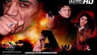 Awara - Afghan Full Length Movie