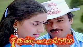 Kan Simittum Neram | Karthik, Sarathkumar, Ambika | Tamil Full Movie HD
