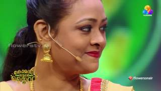 Comedy Super Nite - 2 with Shakkeela | ഷക്കീല │Flowers│CSN# 57