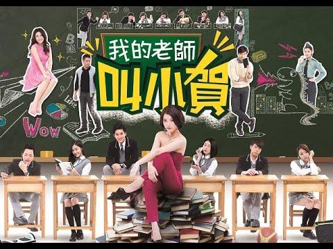 Xxx Mp4 我的老師叫小賀 My Teacher Is Xiao He Ep0323 3gp Sex