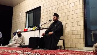 Qari Syed Sadaqat Ali - 2014 - Brisbane - Qiraat