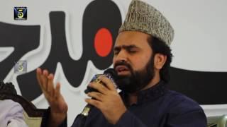 Shabe Midhat 2016- Syed Zabeeb Masood Naat-ma na jab apki dehleez ko aqa chooma- by STUDIO 5.