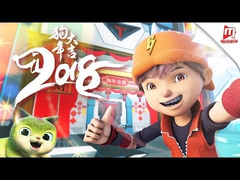 Hiasan TAPOPS - #BoBoiBoyGalaxy Selamat Tahun Baru Cina 2018 Promo
