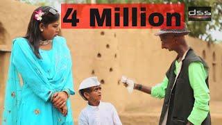 खानदेशी सुपरस्टार।| Khandesh Ka Superstar Part 2|| khandeshi video, Khandesh Comedy