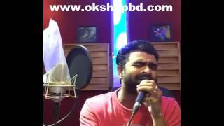 Keu Na Januk Imran Song of Tahsan 2016