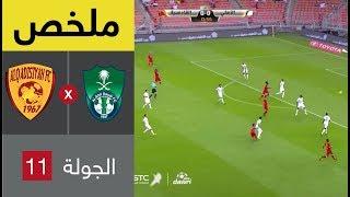 ملخص مباراة الأهلي والقادسية في الجولة 11 من الدوري السعودي للمحترفين