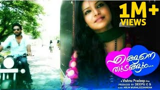 Engane thudangum - Malayalam romantic short film