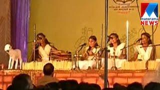 Nadanpattu performance at Sakalakalolsavam  | Manorama News