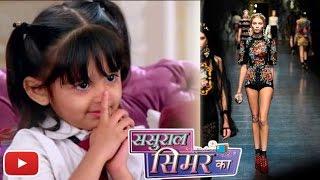 Anjali To Take Up Modelling In Sasural Simar Ka | TV Prime Time