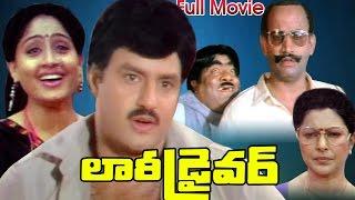 Lorry Driver Full Length Telugu Movie || Balakrishna, Vijayashanti || Ganesh Videos - DVD Rip..