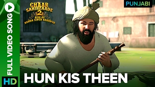 Hun Kis Theen Full Video Song | Chaar Sahibzaade 2: Rise Of Banda Singh Bahadur